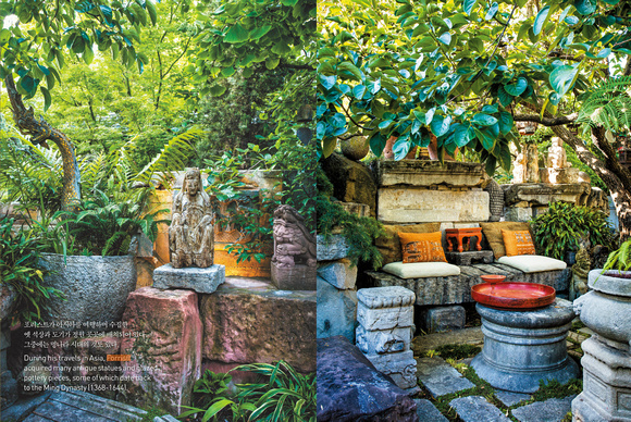 Forristt Landscape Design | San Francisco Bay Area | 408.297.8538 | Korean  Airlines Magazine | Photo 4